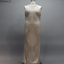 Dubai Luxury Mermaid Tassel Beading Evening Dresses 2018 New  Cap Sleeves Elegant Sexy Gowns