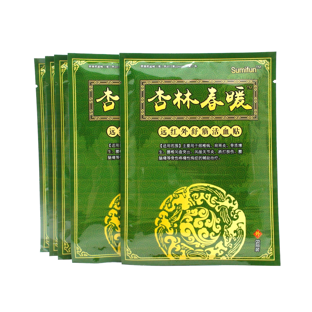 Chinese Medicine 16pcs Vietnam Red Tiger Balm Plaster Pain Relief Patch Rheumatoid Lumbar Muscle Shoulder Back Massager Knee/neck/back Pain C076 Beauty & Health