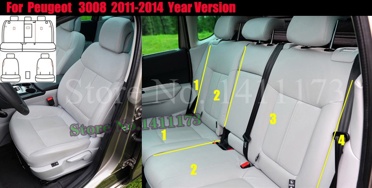 173 car seat cover
