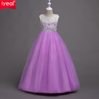 IYEAL Kids Girls Wedding Party Dresses Lace Sleeveless Elegant Princess Pageant Formal Dress Teenager Girl Clothes