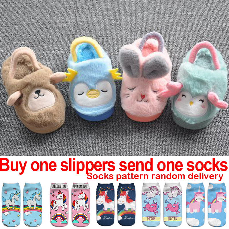 kids slippers animal cotton rabbit slippers Winter Warm Plush baby home slippers boys girls toddler shoes child