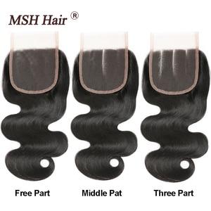Image 2 - Paquets brésiliens de vague de corps de cheveux de MSH avec des paquets de cheveux humains de fermeture avec des cheveux brésiliens de fermeture avec la fermeture de dentelle non remy
