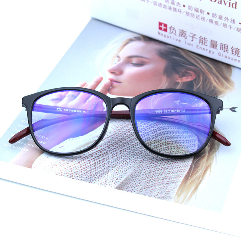 Cubojue Computer Glasses Men Women Negative Ion Anti Blue Light Ray Radiation Spectacles for Computer Phone Work Tinted Film