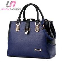 Hohe Qualität Damenmode Taschen Pu-leder Schultertasche Messenger Bag OL Stil Tragetaschen Leder Patchwork Eleganten Tasche