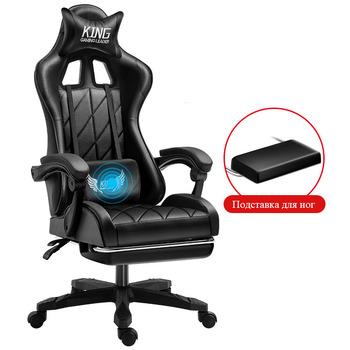 Gry komputerowe regulowana wysokość gamert krzesło krzesło do biura domowego Internet krzesło krzesło biurowe fotel kierownika tanie i dobre opinie KALOWICE Meble sklepowe Meble biurowe Skóra syntetyczna 800mm 80*60*35