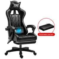Silla de oficina para el hogar, silla de oficina para juegos de ordenador, silla de jefe