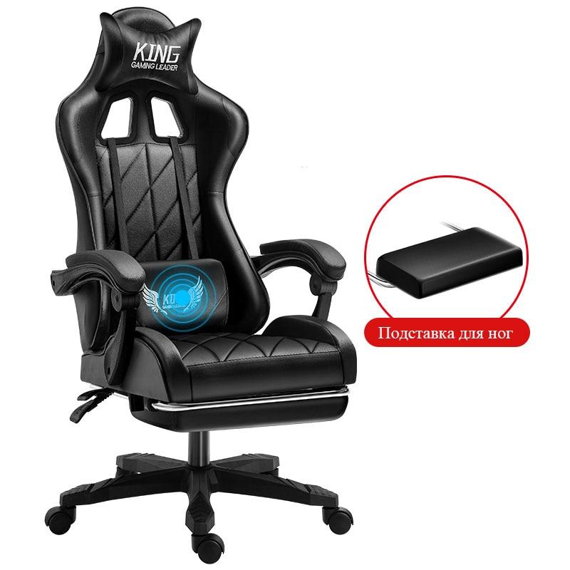 Silla gamert de altura ajustable para juegos de ordenador, silla para oficina en casa, silla para Internet, silla para silla de Jefe de Oficina Funda para silla con motivos jacquard Universal a prueba de agua para oficina
