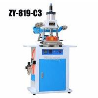 1pc New Pneumatic Hot Stamping Machine Leather Embossing LOGO Branding Machine Hot Mark Machine Bronzing Machine