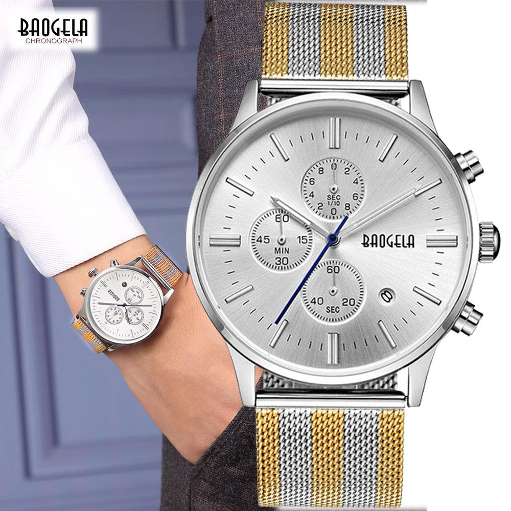 BAOGELA Mäns Rostfritt Stål Quartz Watch Herr Militära Armbandsur - Herrklockor