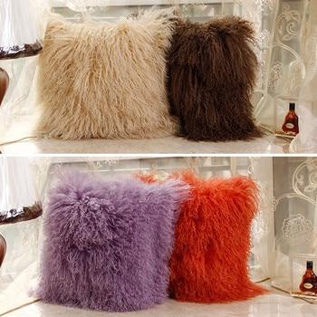 More Colors Wholesale Fancy Tibet Mongolian Lamb Fur Throw Pillow