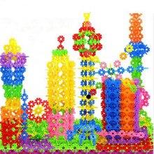 100 шт Детские игрушки Разноцветные строительные блоки Снежинка креативные образовательные строительные пластиковые игрушки