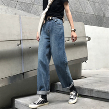 Womens spring autumn high waist washed wide leg jeans Harajuku style retro loose street trend hip-hop hip hop denim trousers