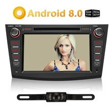 Pumpkin 2 Din Android 8.0 Car Multimedia DVD Player GPS Navigation Car Stereo For Mazda 3 2009-2012 Wifi FM Rds Radio Headunit