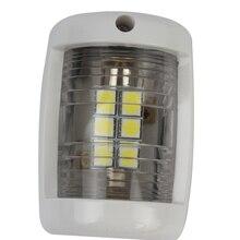 Lampe de Navigation à nœud lumineux 12V