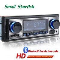 Автомобильный Радио Классический FM ретро радио плеер Bluetooth стерео MP3 USB SD автомобиль MP3 плеер u-дисковый разъем-в Радио DVD для автомобиля машин...