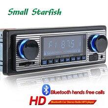Auto Radio Classic FM Retro Radio Player Bluetooth Stereo MP3 USB Lettore SD Veicolo MP3 U-disk Plug- in Radio Del Veicolo DVD Macchina