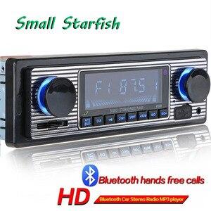 Image 2 - รถ USB FM วิทยุ Retro คลาสสิกวิทยุอัตโนมัติเครื่องเล่นบลูทูธสเตอริโอรถ avtagnitola Retro รถวิทยุบลูทูธ MP3 ผู้เล่น