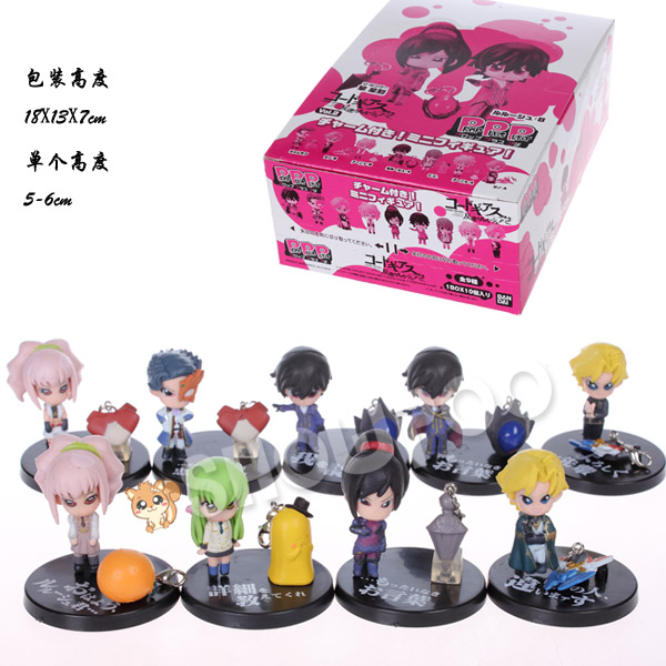 Anime Cartoon Code Geass Lelouch CC Nunnally Mini PVC Action Figure Collectible Model Toy Gift 5-6CM 9pcs/set KT431 5pc conan action figure detective conan doll boxes high quality toy anime action figure garage kits gift of mini conan model