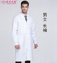 8ecf995fa Os médicos que servem casaco feminino curto-manga longa-sleeved branco  casaco branco médicos servindo homens Magro enfermeira ja.