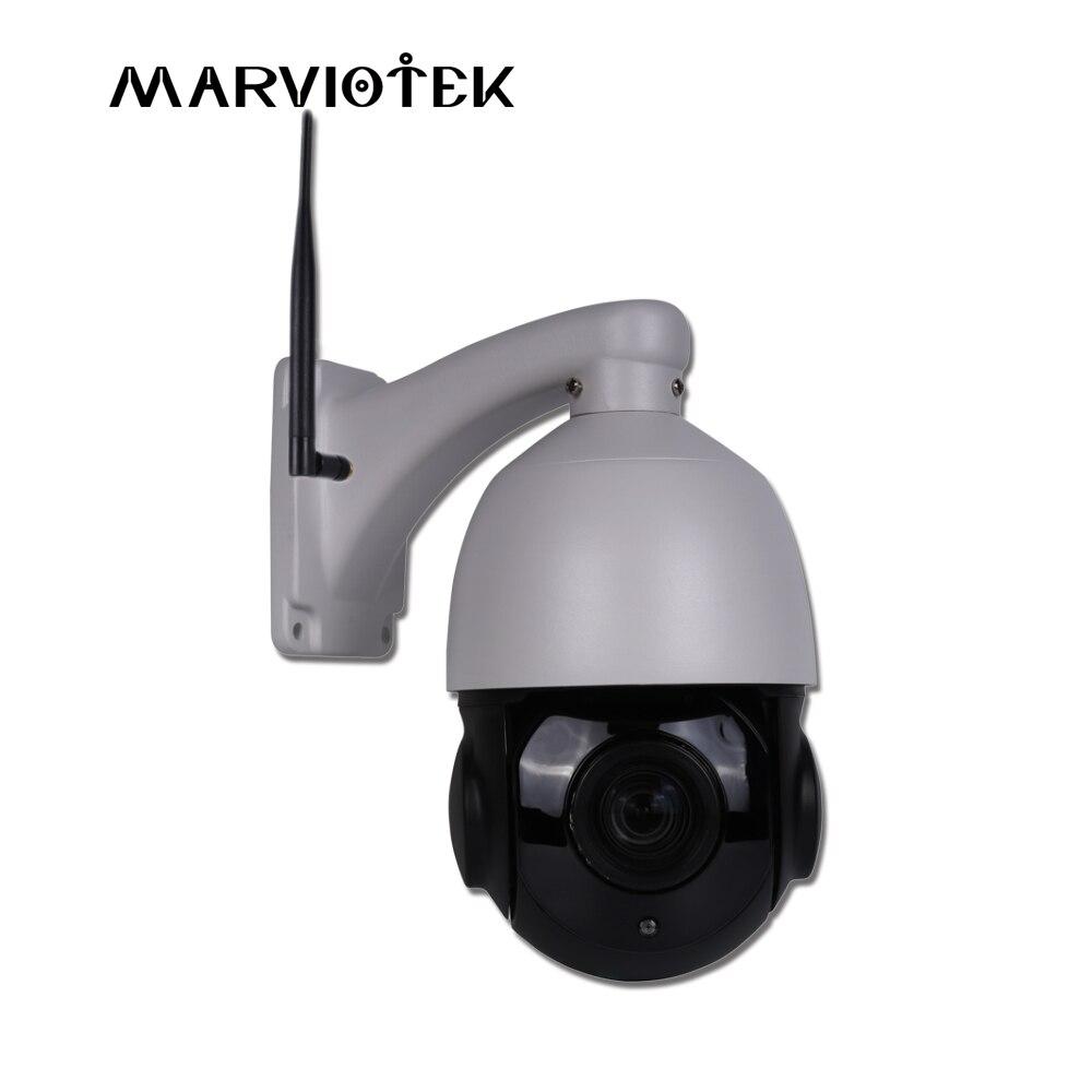 mini ip cameras wifi video surveillance mini camera zoom 4X 960P ptz camera IP Camera outdoor
