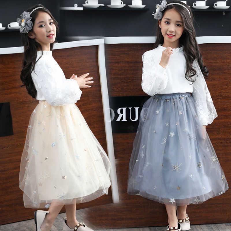 Super fluffy child skirt Tulle skirt teen Tulle skirt kids Tulle skirt baby Tulle skirt for girls Tulle skirt little girl Gift for daughter