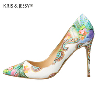 Beautiful Peacock Pattern Thin High Heels Women Pumps Genuine Leather Real Shallow Cutting Woman Wedding Party Shoes