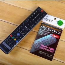 10PCS In Transparent Clear TV AC remote control