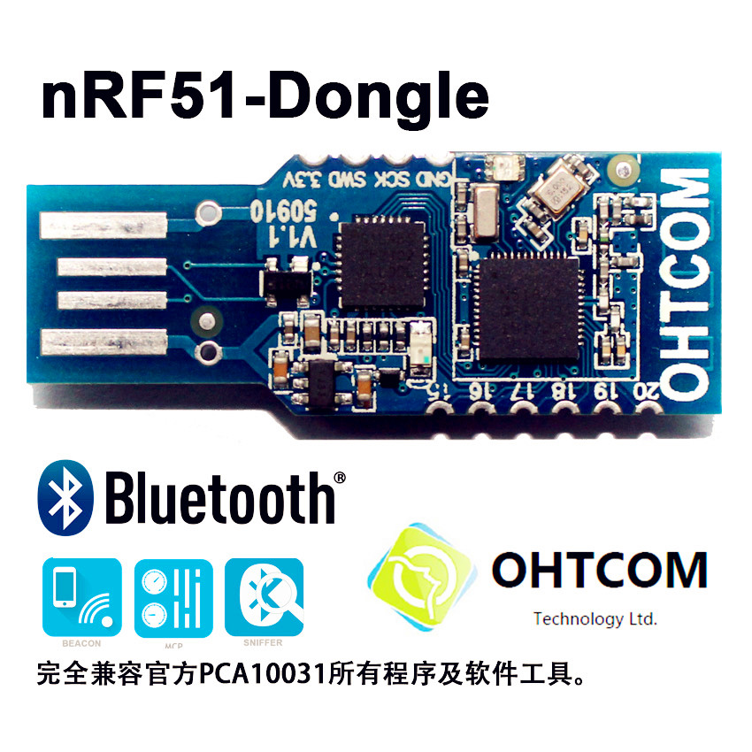 NRF51822USBDongle Packet Capture Device BLE4 0 Bluetooth Protocol Analysis  Sniffer MCP