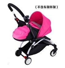slepp bag for baby stroller suitable for yoyo yoya stroller style summer baby cart sleeping