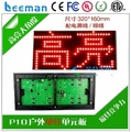 2018 2017 Leeman P10 p3.75, p4, p4.75, P7.62 rgb led матричный модуль p10 светодиодный модуль