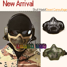 Фотография Nerf gun accessories Protection Mask soft bullet game orbeez gun half face protection professional player Outdoor game equipment