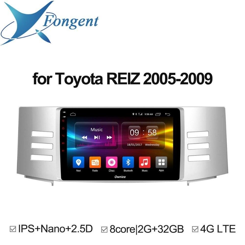 Pour Toyota Reiz Mark X 2005 2006 2007 2008 2009 Android lecteur de radio automatique GPS navigateur Intelligent multimédia véhicule ordinateur