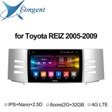 for Toyota Reiz Mark X 2005 2006 2007 2008 2009 Android Auto radio player GPS Navigator Intelligent Multimedia Vehicle Computer