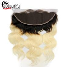 Красивая Королева 10A индийские человеческие волосы кружева Фронтальная 1b/613 блонд 13x4 Волнистые Кружева Фронтальная свободная часть 130 Плотность девственные волосы