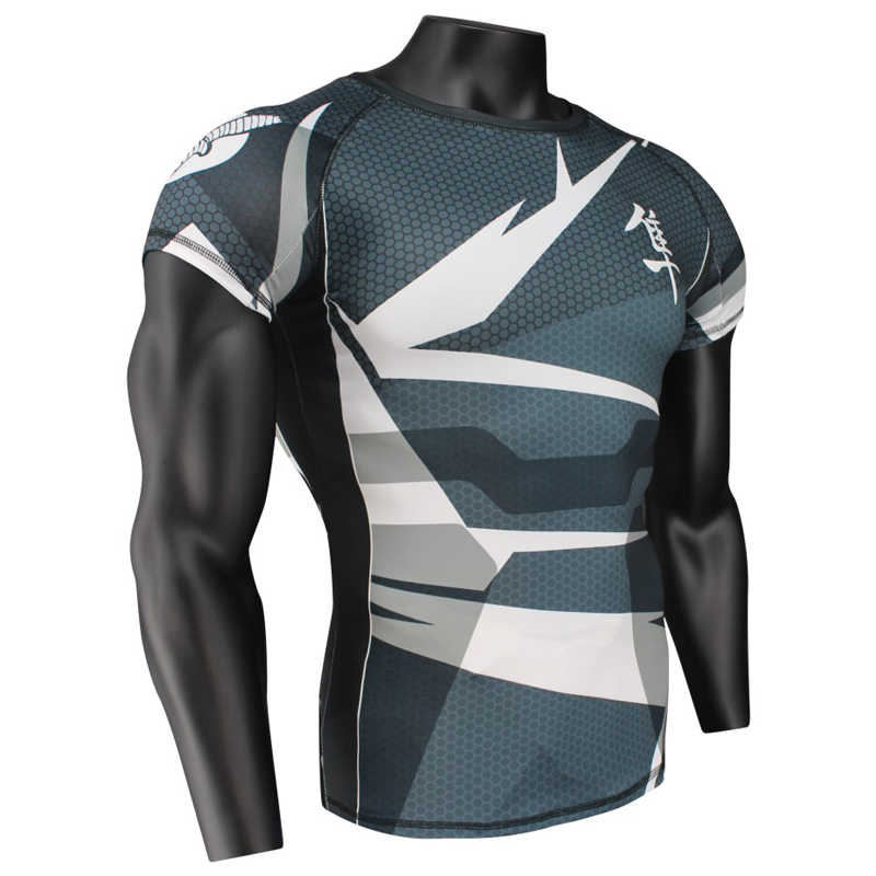 Essentials Boxing Short Sleeve Compression MMA BJJ Wrestling Cross Training  Rash Guard Fitness MMA Compression Shirt