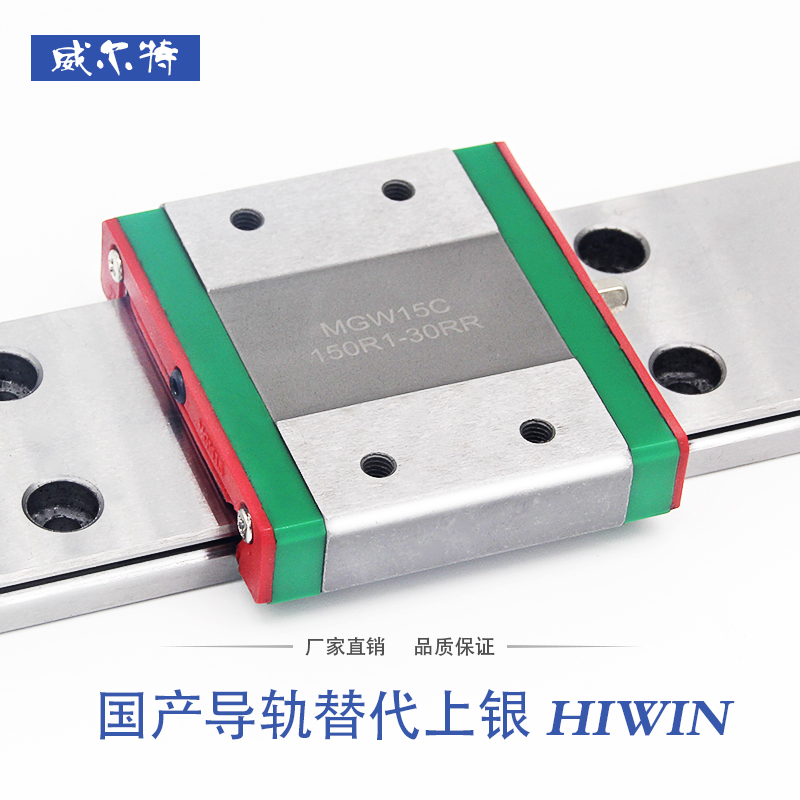 500mm MGN12 + 2pcs MGN12H block linear guideway MGN12H 500mm TWO BLOCKS EACH RAIL for 3d printer CNC X Y Z Axis  linear guide toothed belt drive motorized stepper motor precision guide rail manufacturer guideway