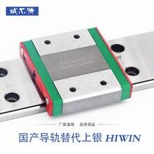 500mm MGN12 + 2pcs MGN12H block linear guideway MGN12H 500mm TWO BLOCKS EACH RAIL for 3d printer CNC X Y Z Axis linear guide