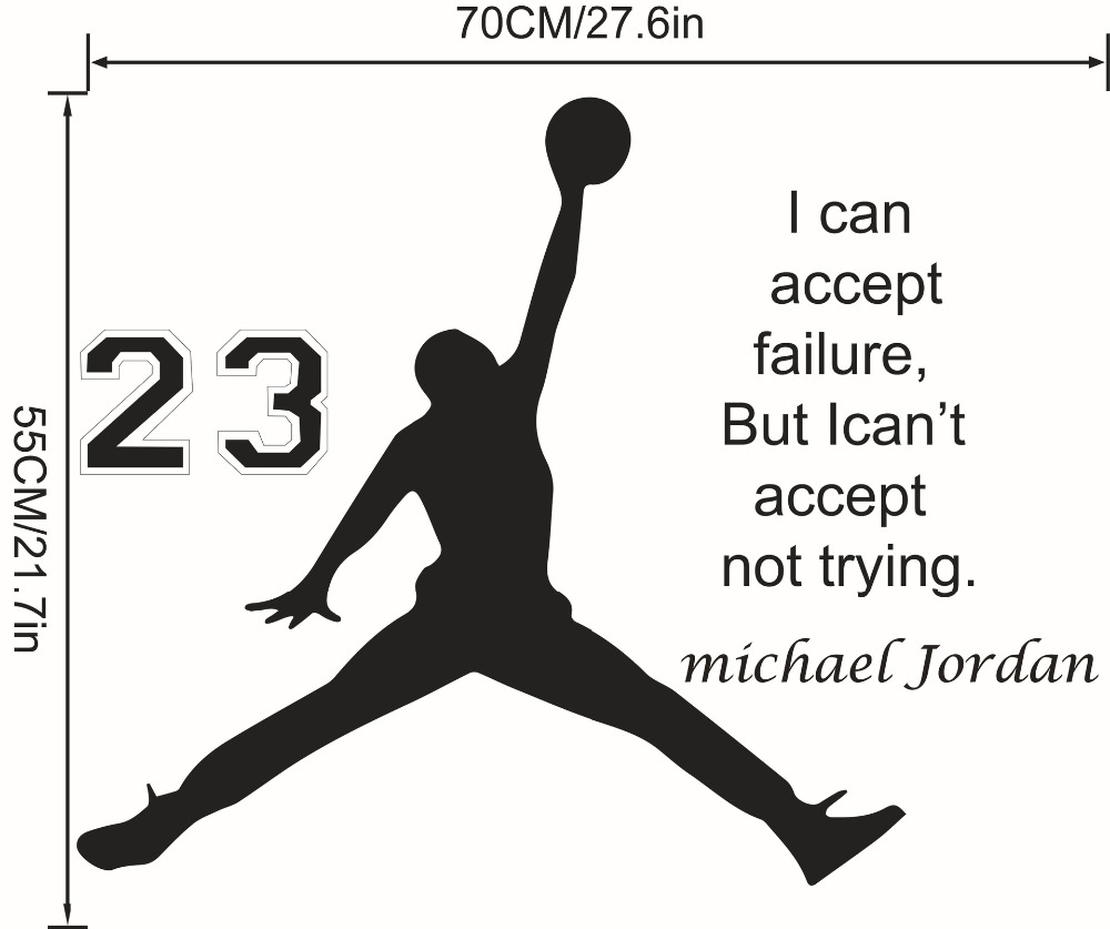 Cool Guy Michael Jordan Basketball Inspirational Wall Sticker Quotes