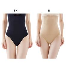 c48ea314f9 Womens Ultra-High Waist Butt Lifter Shapewear Tummy Control Slimmer Thong  Triangle Bottoms Seamless Body