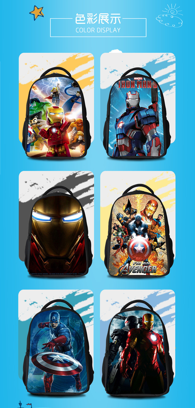 3D Marvel s The Avengers Cartoon Captain America Children Backpacks Boys  Schoolbag Iron Man bags Printing School BackpackUSD 16.95 piece 52bc1c37427c2