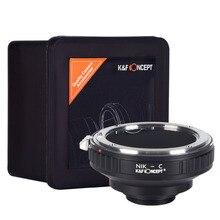 K & F קונספט עדשת מתאם טבעת עבור Nikon F עדשות כדי C הר מצלמה מתאם