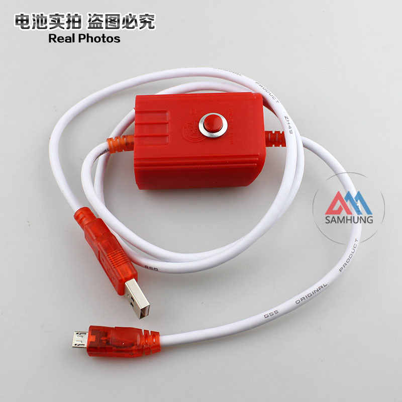 xiaomi flash cable