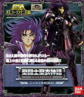 лучшая цена Bandai Underworld Hades Specter Gold Saint Surplice Spy Saga Gemini Saint Seiya Cloth Myth Model