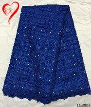 Beautifical тяжелый с бисером и кружевом ткань Королевский синий Африканский Свадебный шнур кружева с жемчугом Африка кружевной ткани для женщин LG39