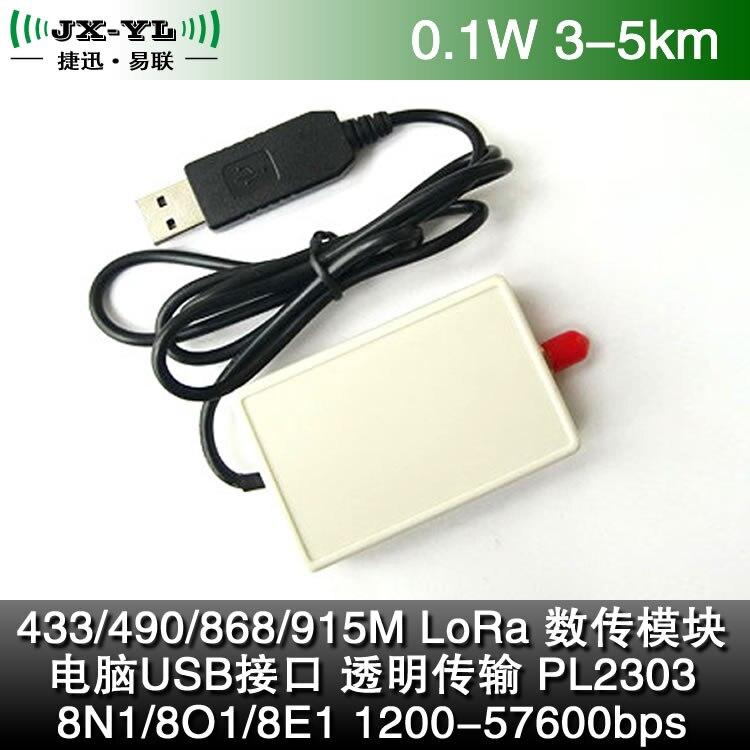 Transparent transmission of computer USB port LoRa long distance 3 5km wireless data transceiver module YL