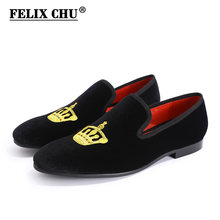 39698a9105443 FELIX CHU 2018 Brand Designer Red Inside Mens Velvet Loafers With  Embroidered Crown Wedding Party Male Dress Shoes Men's Flats
