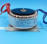 12V 8.3A Ring transformer 100VA 220V input copper custom toroidal transformer for amplifier power transformer