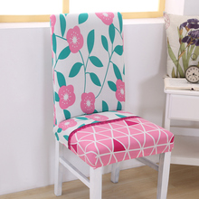 Flower Chair Cover Elastic Armchair Slipcover Furniture Dinning Kithcen Seat Cover For Wedding Party Office