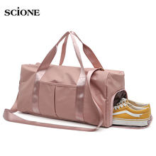 Yoga Mat Fitness Gym Bags Dry Wet Bag Handbags For Women Shoes Travel Training Waterproof sack Men Sac De Sport GYmtas Tas XA29A(China)