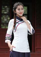 Fashion White Chinese Female Cotton Linen Shirt Tops Summer Mandarin Collar Blouse Tang Clothing Size S